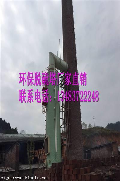临沧脱硫塔设备临沧玻璃钢脱硫塔报价 图片 行情