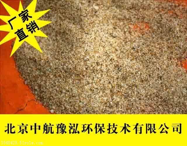 北京海沙/天然海沙厂家