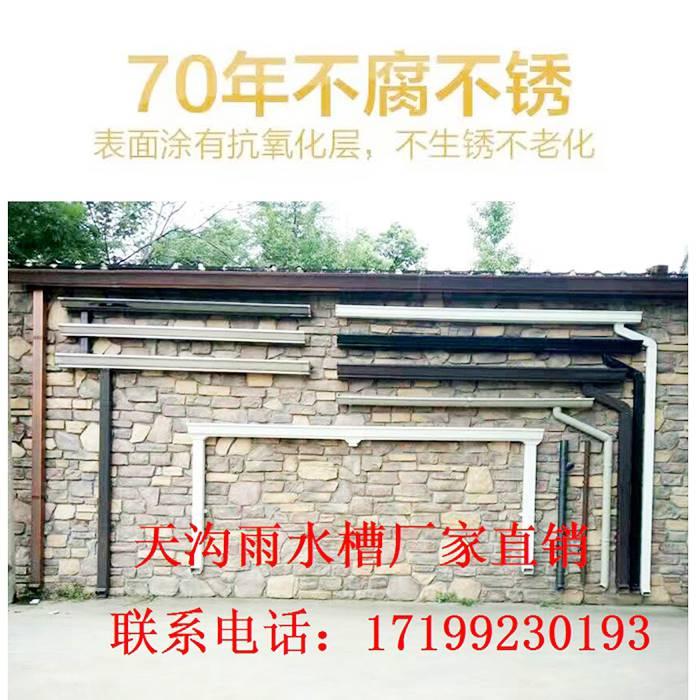 上海屋檐接水槽排水系�y