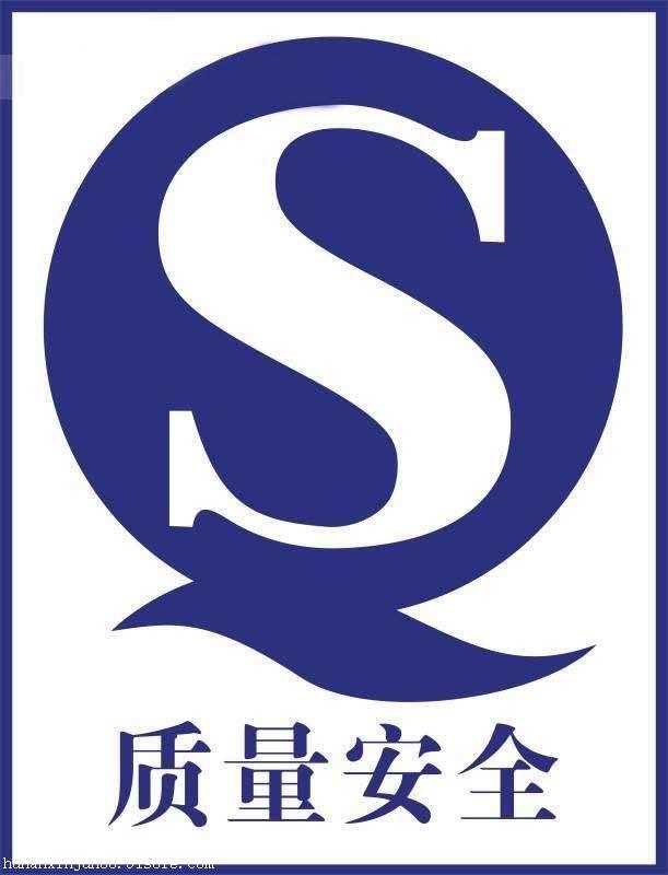 速度包办化妆品生产许可证湖南一次通过率NO.1