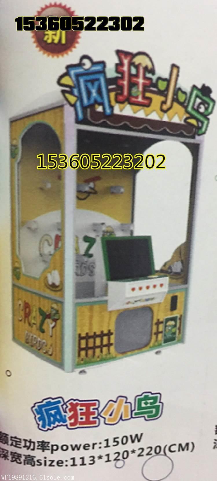 疯狂小鸟游戏机