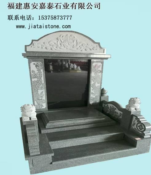 南宁中国黑墓碑加工高清大图
