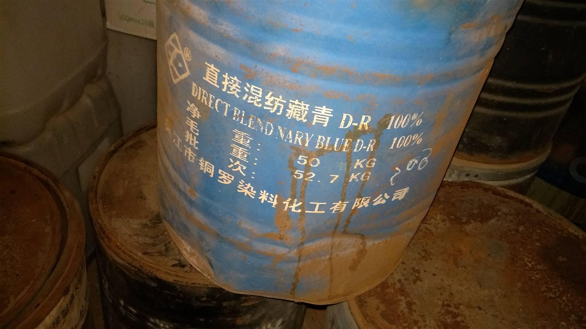 大量回收片碱 氢氧化钠回收 回收胶印油墨