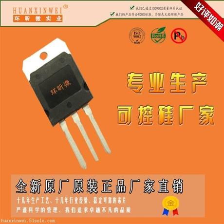 BTA60-800B  BTA60600B可控硅厂家HXW品牌