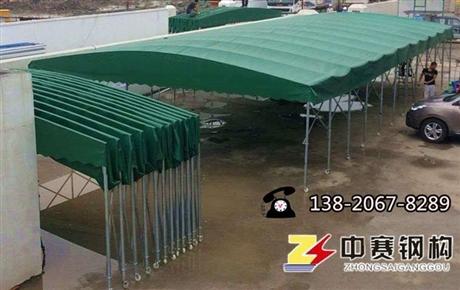 大型仓库帐篷户外遮阳棚停车移动推拉蓬伸缩雨棚大排档折叠烧烤蓬