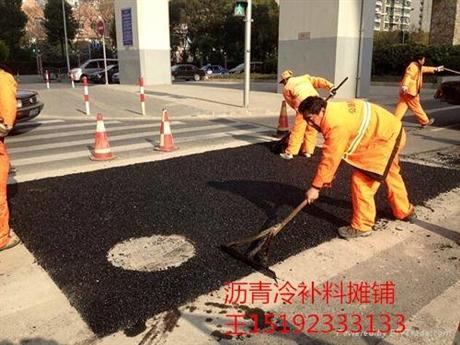 河北路面松散剥落泛油/修补材料/华通沥青路面保护剂/路面复原