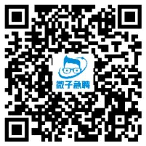 福建代理维护服务器/微子急聘sell/江西代理维护