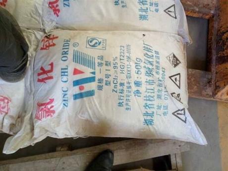 回收苯乙烯 回收固化苯乙烯 回收聚氯乙烯树脂