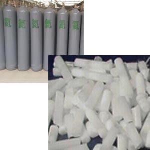 供甘肃兰州红古干冰和皋兰氦气报价
