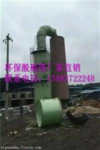 邯郸锅炉脱硫塔邯郸除尘脱硫塔尺寸  型号