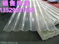 云南昆明屋顶采光瓦透明瓦厂家