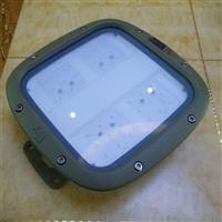 HRD93 LED防爆吸顶灯 防爆LED吸顶灯 LED吸顶灯防爆