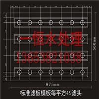 惠州滤池滤板作用