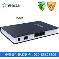 朗视 Yeastar TA410 FX 4/8口模拟语音网关voip网关电话交换机