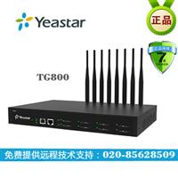 朗视YeastarTG800 CDMA无线语音网关SIP网关voip网关异地组网
