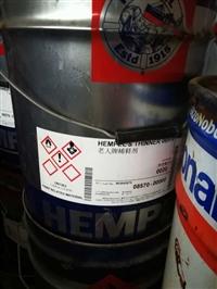 汉中回收MDI回收发泡黑白料回收紫外线吸收剂