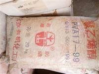 陕西回收顺酐公司回收异氰酸酯MDI求购
