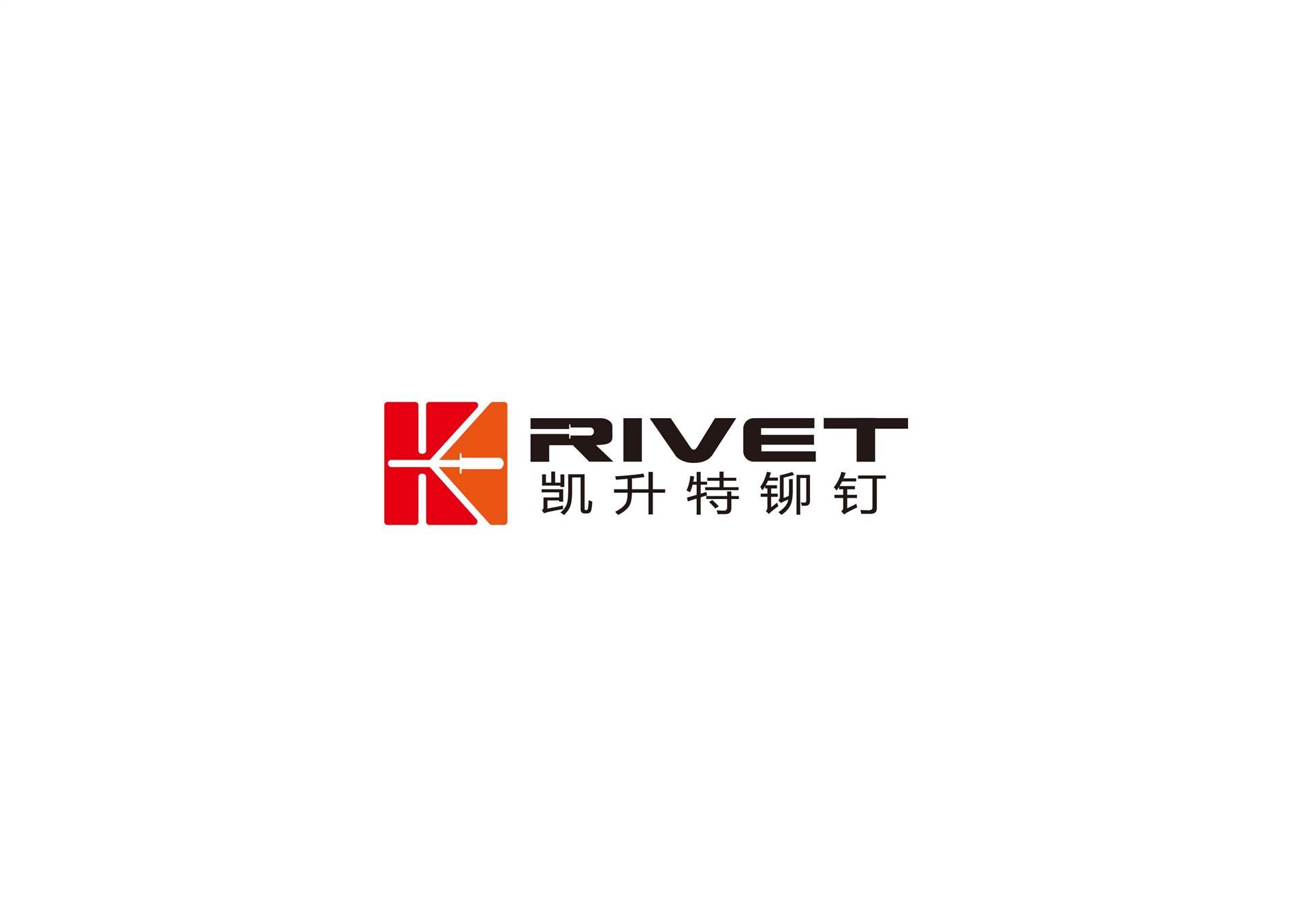东莞市凯升特五金科技有限公司