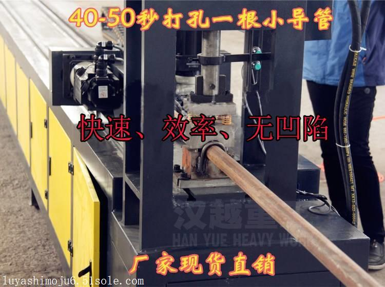 陕西汉中超前小导管冲孔机价格优惠