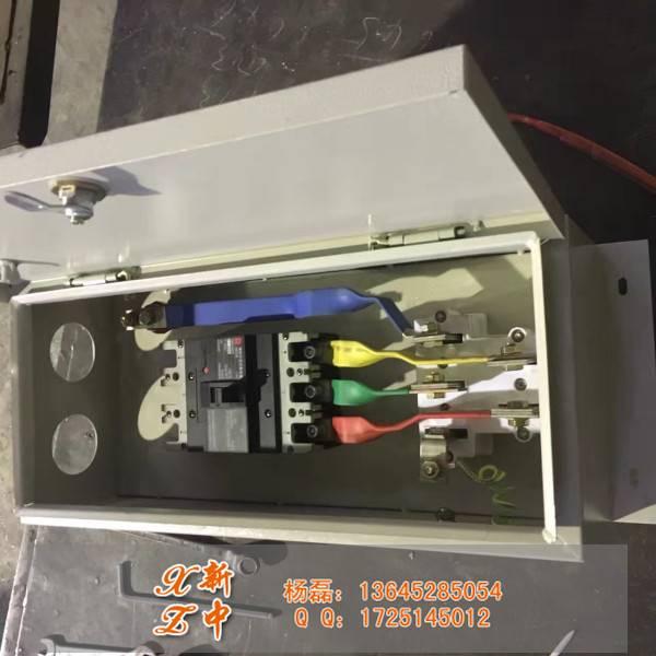插接式母线槽插接箱 插接开关箱