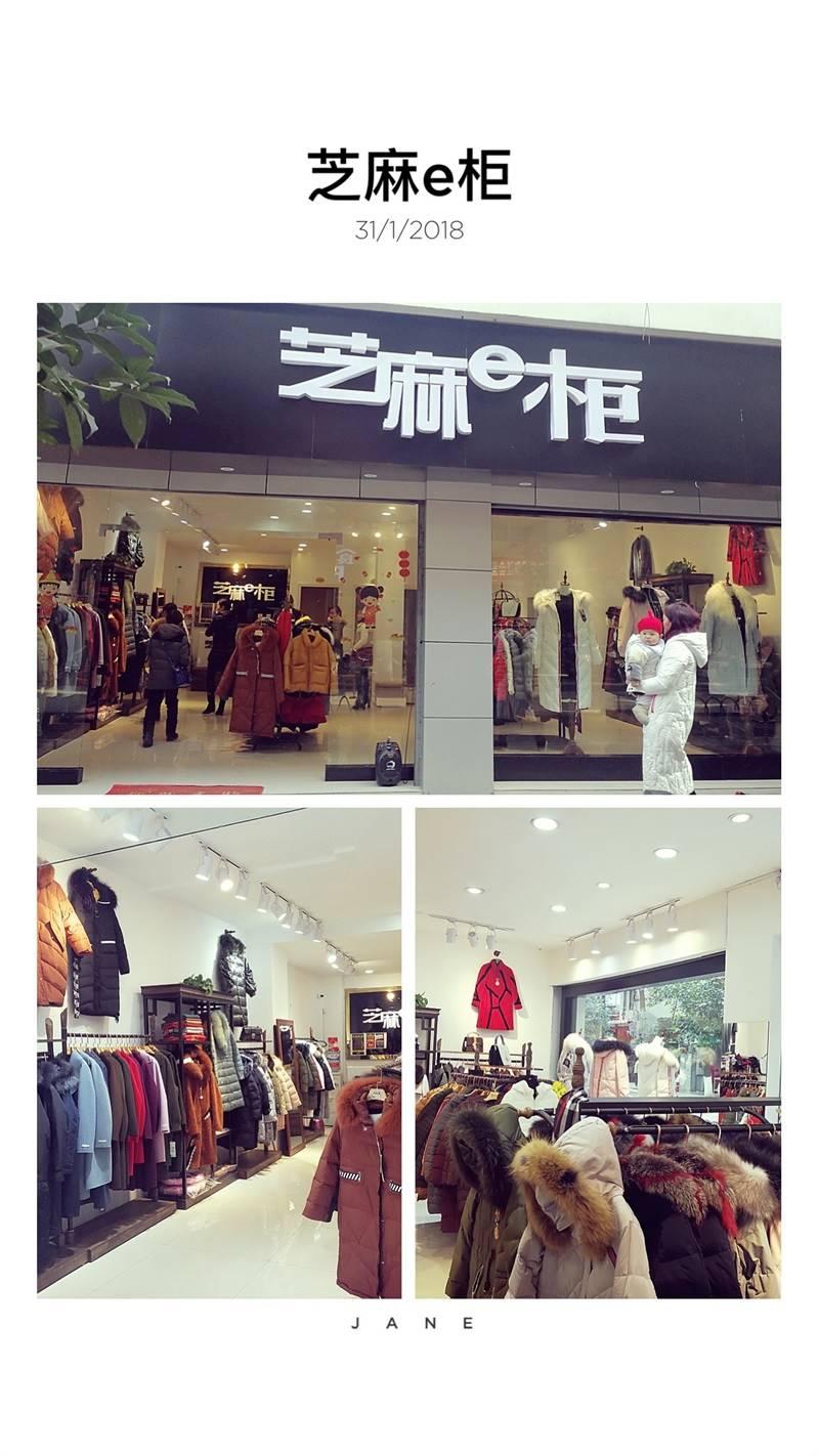 品牌服装店怎么赚钱/芝麻e柜品牌女装店怎么拿货加盟