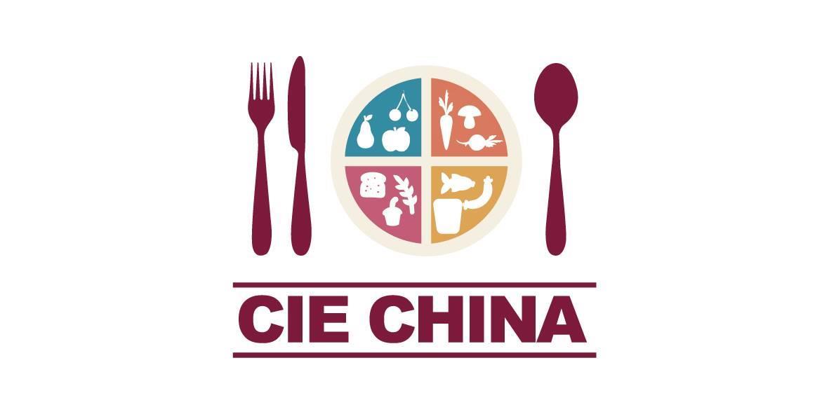 第四届上海国际餐饮食材展览会