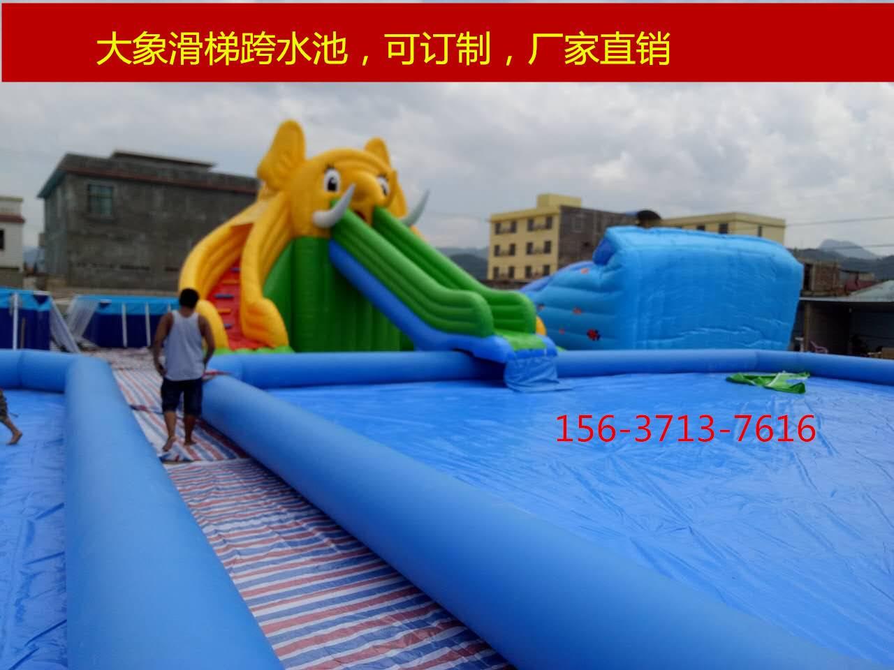 夏季热销移动水上乐园 充气水池水滑梯 价格