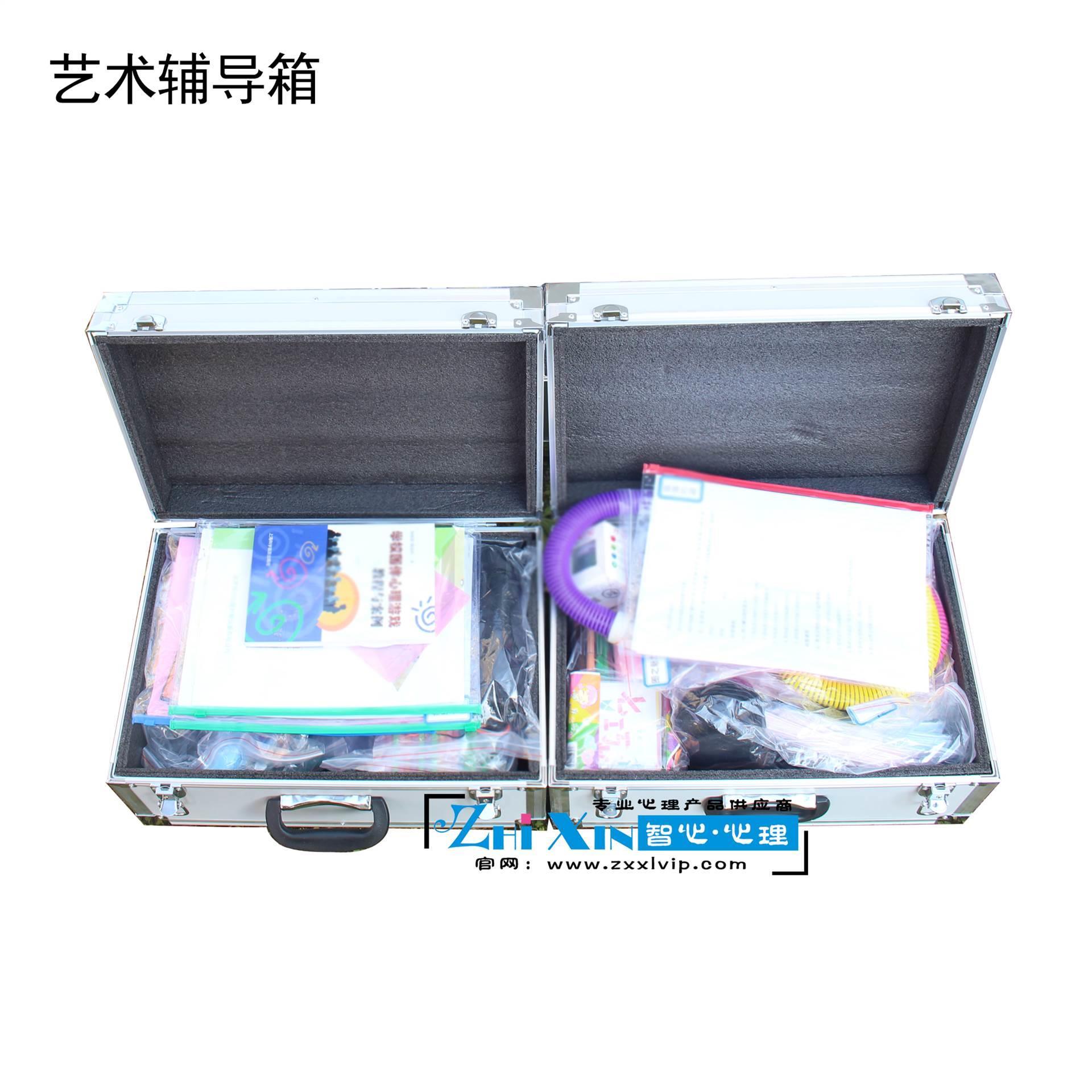 艺术辅导箱标准型ZX-YFD生产厂家