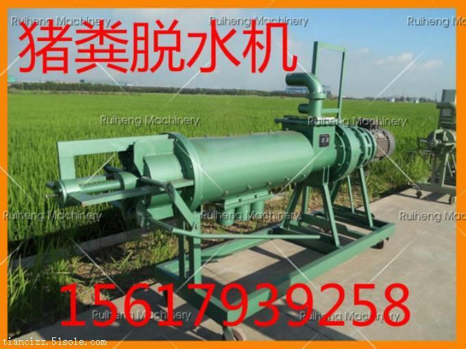 猪粪小型有机肥生产设备|小型有机肥加工设备