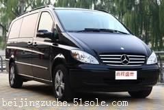 北京租车公司奥迪A6价格