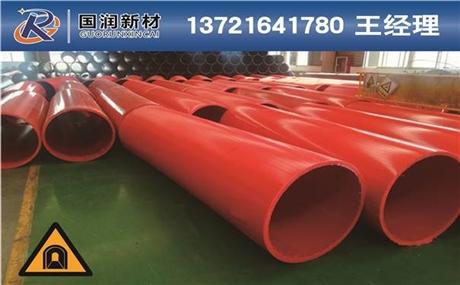 重庆逃生管供应厂家