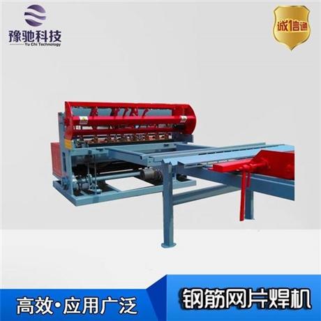 钢筋网片焊机技术领先 钢筋网片焊机设备定制厂家