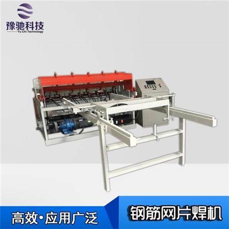 钢筋网片焊机 钢筋网片焊机专业厂家铸就专业品质