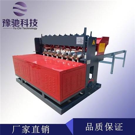 钢筋网片焊机 钢筋网片焊机价格实惠 钢筋网片焊机批发零售