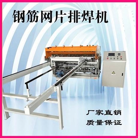 钢筋网片焊机 钢筋网片焊机产品优势描述 优质钢筋网片焊机批发