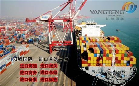 上海进口私人物品报关公司