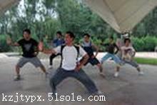 学太极拳太极拳培训太极拳健身养生康之杰太极拳培训中心长期招生