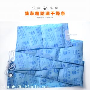 深圳思索博氯化钙干燥剂-食品干燥剂 农产品干燥剂
