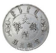 大清银币能值多少钱