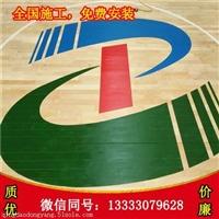 四川成都体育运动木地板厂家销售安装售后一站式服务