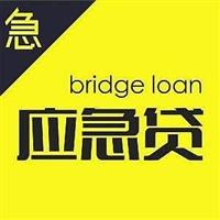 广州有没有私人借款的啊