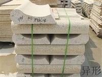 黄金麻异形石材生产厂家