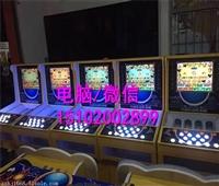 一元夺宝之赏金币一元抢购香烟机自动贩卖游戏机