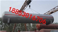 卧式液化气储罐价格 50立方液化石油气储罐厂家