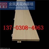 仿木纹铝单板 铝单板厂家