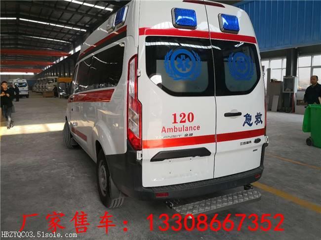 小型救护车钱|福田医院专用救护车