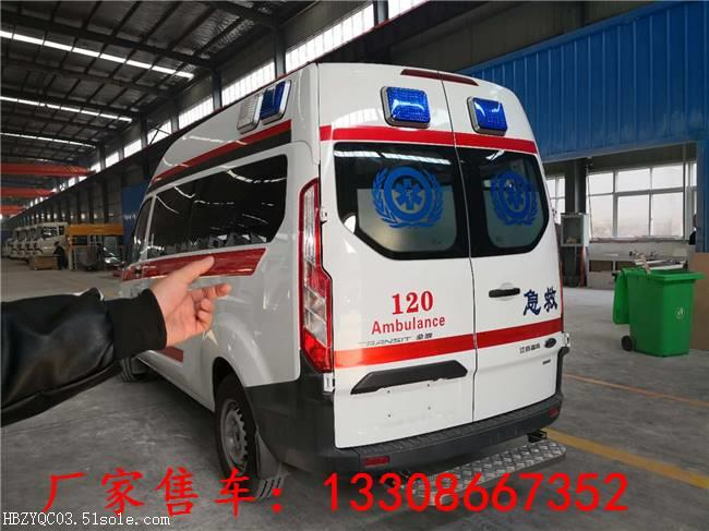 上汽大通精神病医院救护车|东风御风救护型救护车