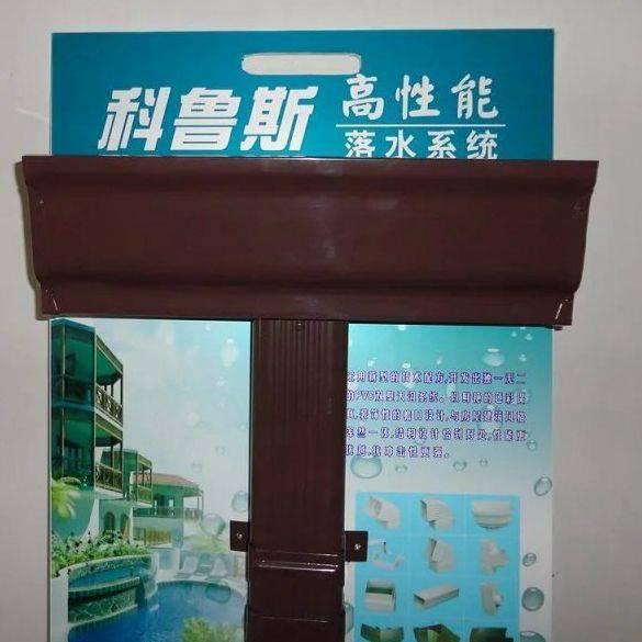 石家�f�X合金屋檐接水槽排水系�y