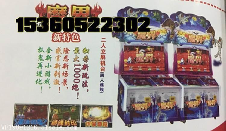 魔界游戏机价格