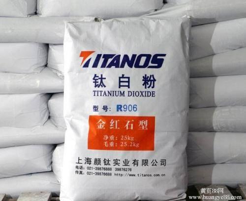 宁德回收钛白粉